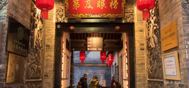 Gaojia Courtyard2
