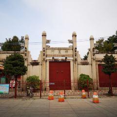 Yanghai Confucian Academy User Photo