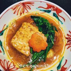 Renxingting jinban (JR boduo City ) User Photo