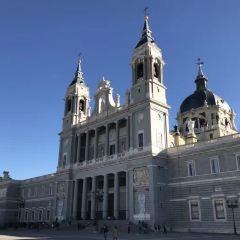 Basílica de San Francisco El Grande User Photo