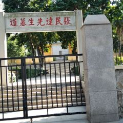 Zhangminda Mu User Photo