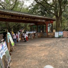 뇌경 유네스코 세계 지질공원 여행 사진