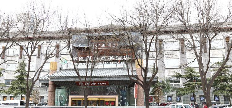 Sishi Tongtang ( Xi Bian Men Store)3