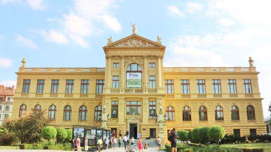 Prague City Museum
