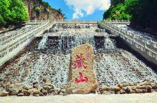 藏山风景区-盂县-落榜进士V