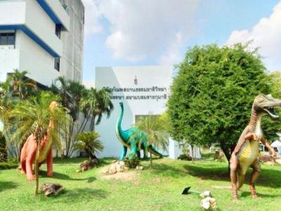 Princess Maha Chakri Sirindhorn Natural History Museum