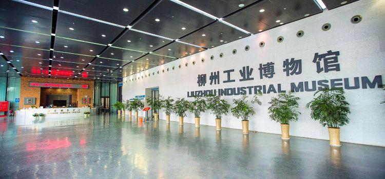 The Liuzhou Industrial Museum