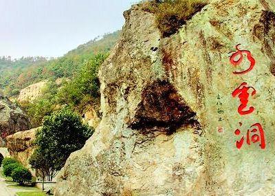 Wenling Shuiyun Cave