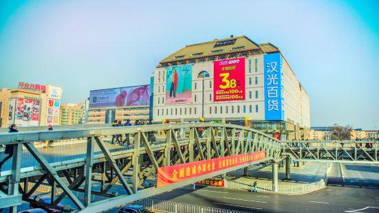 Beijing Xidan Commercial Street