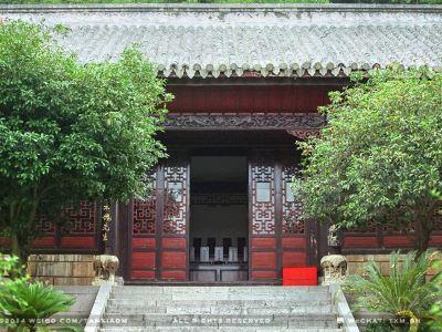 Ming18 Xianshengmu