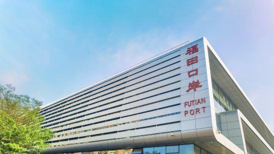 Futian Port
