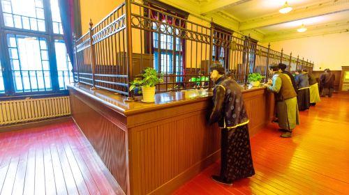 선양(심양) 금융박물관