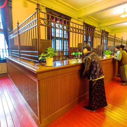 Shenyang Finance Museum