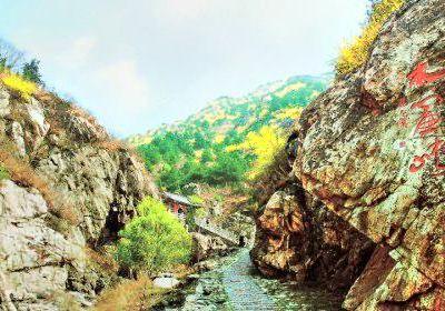 Shuilianxia Scenic Area