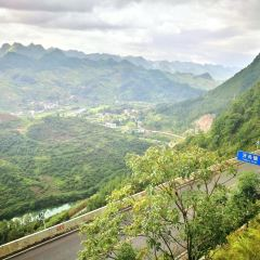 Pingtang National Geological Park User Photo