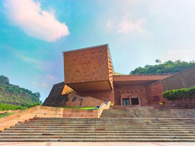 Leshan Giant Buddha Museum