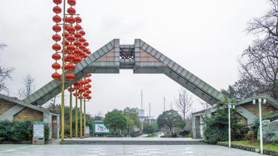 Qingshuihe Park