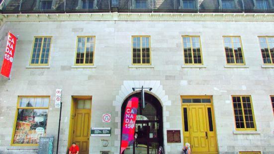 Maison Historique George-Etienne Cartier