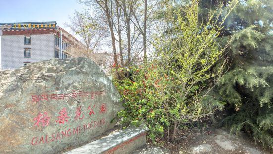 Kelsang Flowers Park
