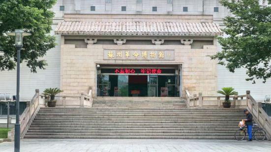 蘇州革命博物館