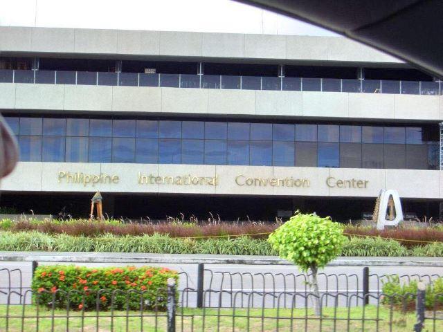 필리핀 인터내셔널 컨벤션 센터