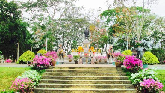 Phraya Ratsadanupradit Mahison Phakdi Monument