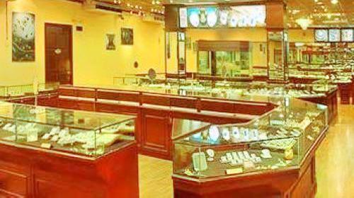 天寶珠寶展示中心