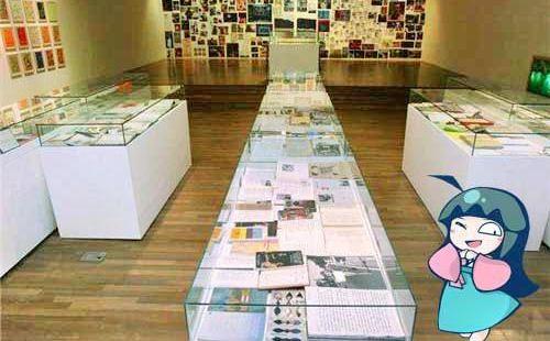 Ilmin Museum of Art