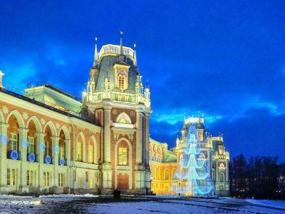 Tsaritsyno Museum-Reserve