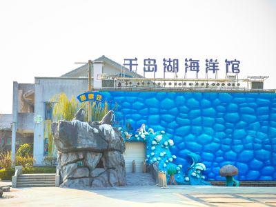 Qiandao Lake Aquarium
