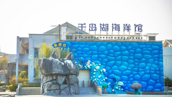 Qiandao Lake Aquarium