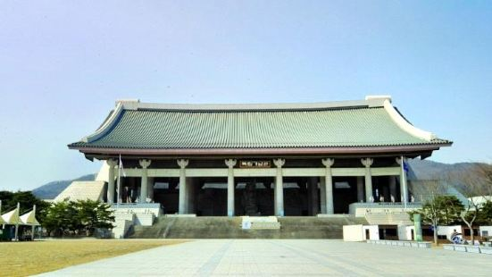 독립기념관