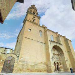 Catedral Primada de America User Photo