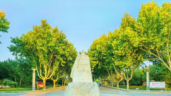 Pengzu Garden