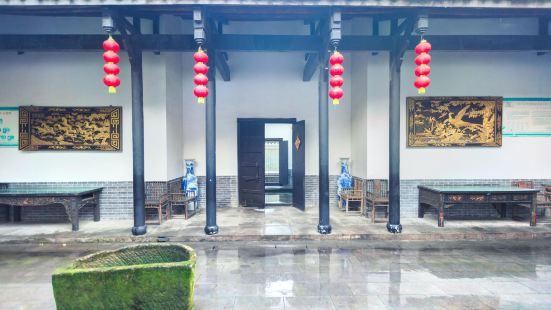 taoranguzhen