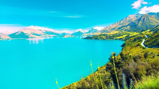 Southern Lakes