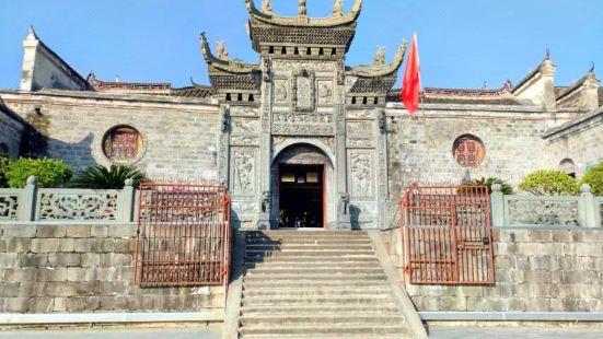 Temple of The Queen of Heaven