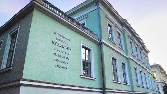 倫琴博物館