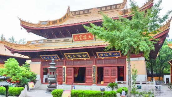 Huazang Temple