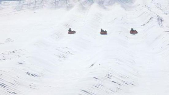 Zongzhai Aosilu Ski Field