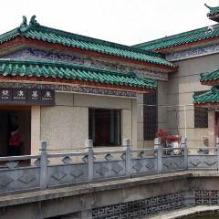 Jingzhou Museum User Photo