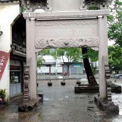 Beimen Street History Culture Block User Photo