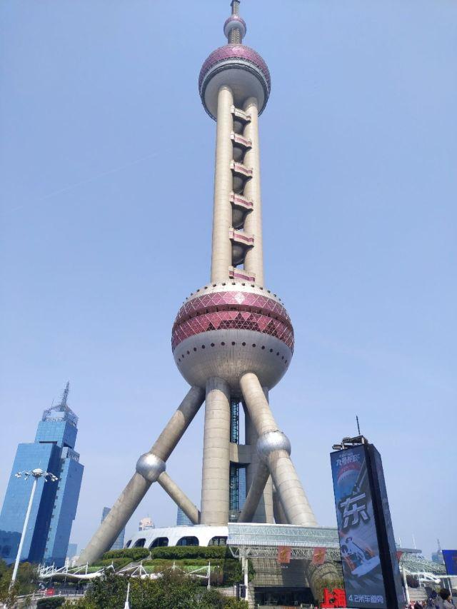 Oriental Pearl Radio & Television Tower