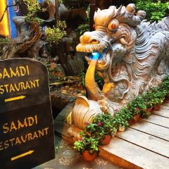 Samdi Restaurant User Photo