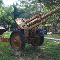 War Museum Cambodia User Photo