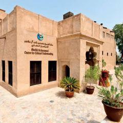 Al Serkal Cultural Foundation User Photo
