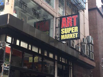 홍콩 소호 거리