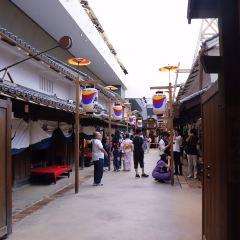 오사카 주택 박물관 여행 사진
