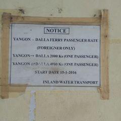 Dala Township User Photo