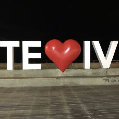 텔아비브 항 여행 사진